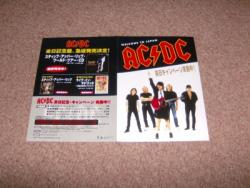 AC DC JAP COLOUR FLYER
