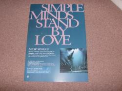 STAND BY LOVE DISPLAY